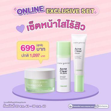 Set 3 ชิ้น Acne Clear 2% BHA + Acne Clear Serum + Calming Cica Sleeping Mask